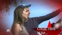 «Проклятый клад».«Проклятый клад».НТВ.Ru: новости, видео, программы телеканала НТВ