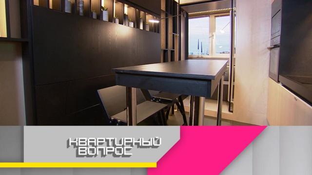 «Квартирный вопрос»: Уютный спортбар на кухне сзакрытым стеллажом ипотайными столами.дизайн, ремонт, строительство.НТВ.Ru: новости, видео, программы телеканала НТВ