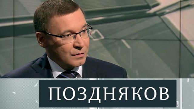 Владимир Якушев.Владимир Якушев.НТВ.Ru: новости, видео, программы телеканала НТВ