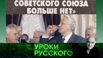 Выпуск от 24августа 2018года.Урок №33. Скромное обаяние оккупации.НТВ.Ru: новости, видео, программы телеканала НТВ