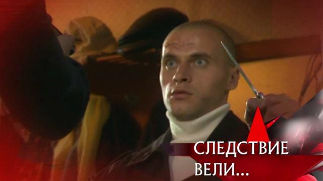 «Хозяин города».«Хозяин города».НТВ.Ru: новости, видео, программы телеканала НТВ