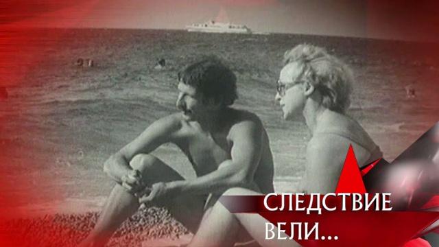 «Опасный попутчик».«Опасный попутчик».НТВ.Ru: новости, видео, программы телеканала НТВ