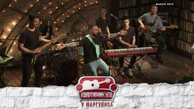 L'One.L'One.НТВ.Ru: новости, видео, программы телеканала НТВ
