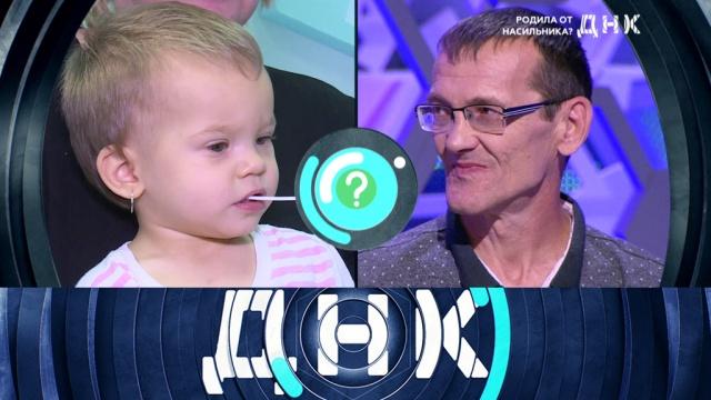 «Родила от насильника?».«Родила от насильника?».НТВ.Ru: новости, видео, программы телеканала НТВ