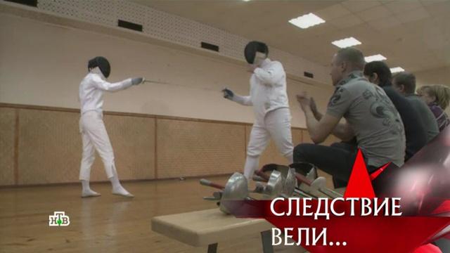 «Порча».«Порча».НТВ.Ru: новости, видео, программы телеканала НТВ