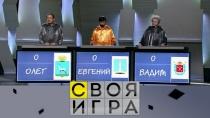 Выпуск от 2 сентября 2018 года.Выпуск от 2 сентября 2018 года.НТВ.Ru: новости, видео, программы телеканала НТВ