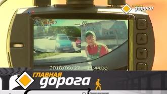 «Главная дорога»: все овидеорегистраторах, секрет вождения без ДТП иизменения взаконах для водителей
