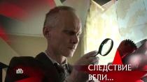 Выпуск от 2сентября 2018года.«Пышка».НТВ.Ru: новости, видео, программы телеканала НТВ