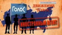 «Потусторонний голос».«Потусторонний голос».НТВ.Ru: новости, видео, программы телеканала НТВ