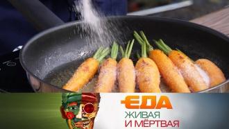 Что приготовить из моркови, вся правда о чесноке и какие ингредиенты скрывают производители наггетсов.Что приготовить из моркови, вся правда о чесноке и какие ингредиенты скрывают производители наггетсов.НТВ.Ru: новости, видео, программы телеканала НТВ