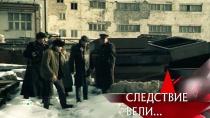 «Филипп Кровавый».«Филипп Кровавый».НТВ.Ru: новости, видео, программы телеканала НТВ