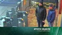 9 сентября 2018 года.9 сентября 2018 года.НТВ.Ru: новости, видео, программы телеканала НТВ