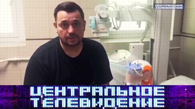 Что случилось сСергеем Жуковым? Первое интервью певца после больничного ада— всубботу в«Центральном телевидении».НТВ.Ru: новости, видео, программы телеканала НТВ