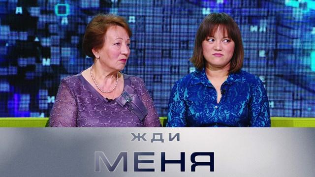 Сможетли девушка простить свою мать, бросившую ее на вокзале 27лет назад? «Жди меня»— впятницу в18:10.НТВ.Ru: новости, видео, программы телеканала НТВ