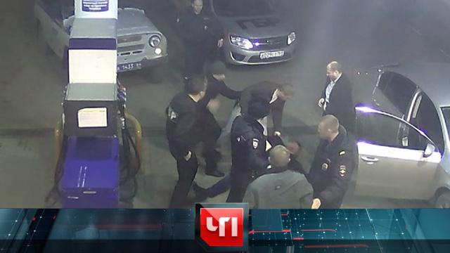 12 сентября 2018 года.12 сентября 2018 года.НТВ.Ru: новости, видео, программы телеканала НТВ