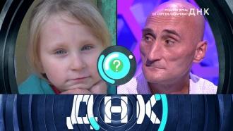 «ДНК»: «Родила дочь от Сергея Лазарева?»