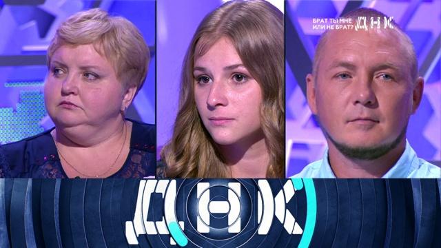 ДНК.НТВ.Ru: новости, видео, программы телеканала НТВ