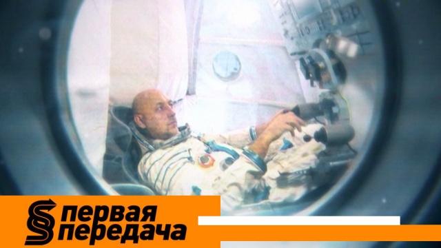 «Первая передача»— ввоскресенье в10:20на НТВ.НТВ.Ru: новости, видео, программы телеканала НТВ