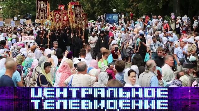 Национализация церкви на Украине ивсе оподозреваемых по делу Скрипалей. «Центральное телевидение»— всубботу на НТВ.НТВ.Ru: новости, видео, программы телеканала НТВ