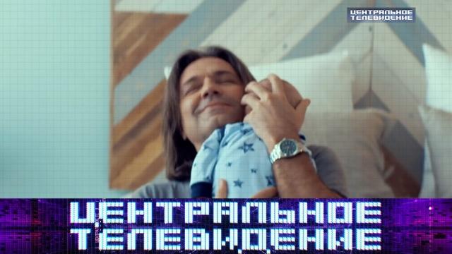 Главный музыкальный секрет сентября: почему знаменитые отцы российского шоу-бизнеса решили спеть со своими детьми? «Центральное телевидение»— всубботу в19:00.НТВ.Ru: новости, видео, программы телеканала НТВ