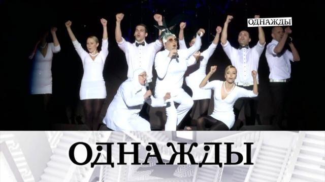 Выпуск от 15сентября 2018 года.Выпуск от 15сентября 2018 года.НТВ.Ru: новости, видео, программы телеканала НТВ