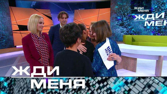 Выпуск от 14 сентября 2018 года.Выпуск от 14 сентября 2018 года.НТВ.Ru: новости, видео, программы телеканала НТВ