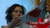 «Хозяин жизни».«Хозяин жизни».НТВ.Ru: новости, видео, программы телеканала НТВ