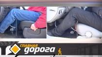 Выпуск от 15 сентября 2018 года.Как взбодриться за рулем, штраф из солидарности итест бизнес-седана Skoda Superb с пробегом.НТВ.Ru: новости, видео, программы телеканала НТВ
