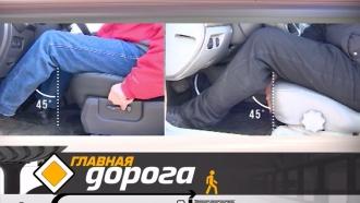 «Главная дорога»: как взбодриться за рулем, штраф из солидарности итест Škoda Superb спробегом