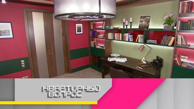 Выпуск от 15 сентября 2018 года.Библиотека-гостиная в благородных тонах для настоящих ценителей книг.НТВ.Ru: новости, видео, программы телеканала НТВ