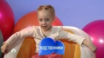 16сентября 2018года.Выпуск девяносто первый.НТВ.Ru: новости, видео, программы телеканала НТВ