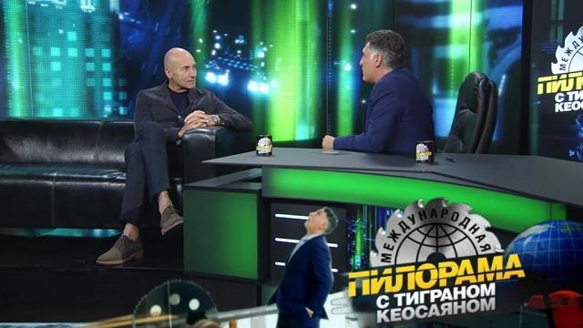 15 сентября 2018 года.15 сентября 2018 года.НТВ.Ru: новости, видео, программы телеканала НТВ