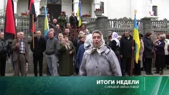 «Итоги недели» сИрадой Зейналовой. 16сентября 2018года