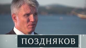 Эксклюзивное интервью министра спорта РФ Павла Колобкова. Полная версия