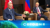 17 сентября 2018 года. 19:00.17 сентября 2018 года. 19:00.НТВ.Ru: новости, видео, программы телеканала НТВ