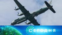 18 сентября 2018 года. 08:00.18 сентября 2018 года. 08:00.НТВ.Ru: новости, видео, программы телеканала НТВ