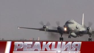 Выпуск от 18сентября 2018 года.Российский Ил-20 сбит вСирии — кому выгодна эта провокация?НТВ.Ru: новости, видео, программы телеканала НТВ