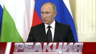 «Реакция»: разговор Владимира Путина иБиньямина Нетаньяху ивоенное сотрудничество США иПольши