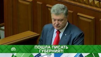 «Место встречи»: Пошла писать губерния?!