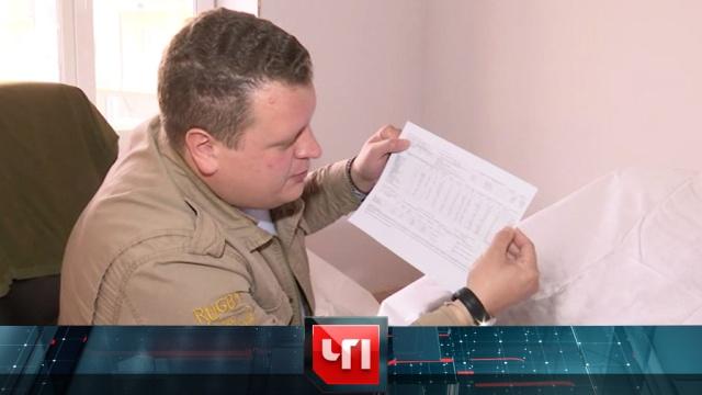 20 сентября 2018 года.20 сентября 2018 года.НТВ.Ru: новости, видео, программы телеканала НТВ