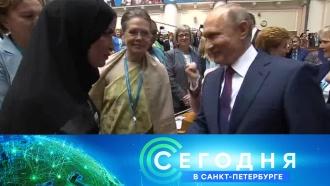 &laquo;Сегодня в&nbsp;<nobr>Санкт-Петербурге&raquo;</nobr>. 20&nbsp;сентября 2018&nbsp;года. 16:15