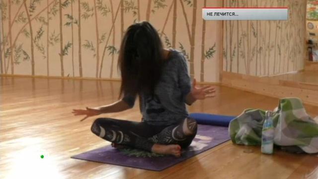 «Не лечится…».«Не лечится…».НТВ.Ru: новости, видео, программы телеканала НТВ