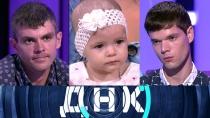 Выпуск от 21 сентября 2018 года.«Два лучших друга делят одну дочь».НТВ.Ru: новости, видео, программы телеканала НТВ