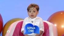 23 сентября 2018 года.Выпуск девяносто второй.НТВ.Ru: новости, видео, программы телеканала НТВ