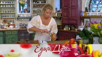 «Едим Дома»: запеченные фрукты с«пьяным» кремом, паста слисичками истейки из тунца под оливковым соусом