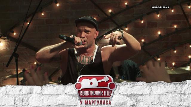 Лигалайз.Лигалайз.НТВ.Ru: новости, видео, программы телеканала НТВ