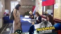 По следам выборов вПриморье— остросюжетный триллер «Голосуй— не голосуй».НТВ.Ru: новости, видео, программы телеканала НТВ
