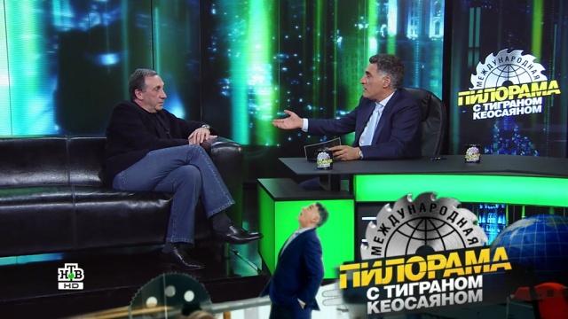 22 сентября 2018 года.22 сентября 2018 года.НТВ.Ru: новости, видео, программы телеканала НТВ