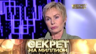 «Секрет на миллион»: Наталья Андрейченко