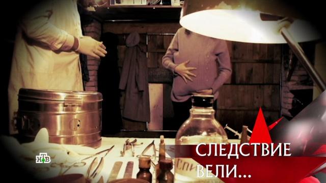 «Хирург».«Хирург».НТВ.Ru: новости, видео, программы телеканала НТВ
